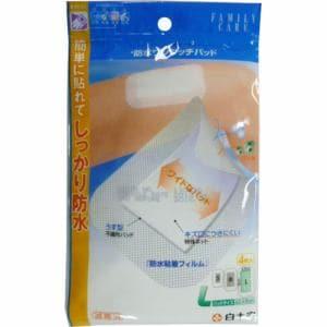 白十字 FC防水ワンタッチパッドL (4枚入) (シート8cm×13cmパッド4cm×9cm) 【医療機器】