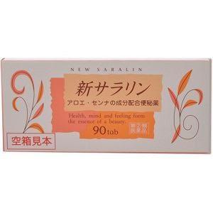 大塚製薬 新サラリン 90錠 【指定第2類医薬品】