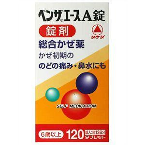 武田薬品工業 ベンザエースA錠 120錠 【指定第2類医薬品】