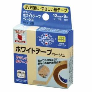 ニチバン ホワイトテープ ベージュ 【衛生用品】