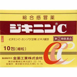 全薬 ジキニンC 10包 【 指定第2類医薬品 】