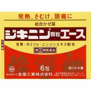 全薬 ジキニン顆粒エース 6包 【 指定第2類医薬品 】