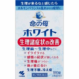 小林製薬 女性薬 命の母ホワイト 180錠 【 第2類医薬品 】