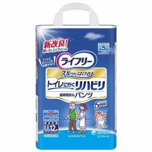 ユニチャーム(unicharm) ライフリー リハビリパンツ LL (12枚) 【介護衛生用品】