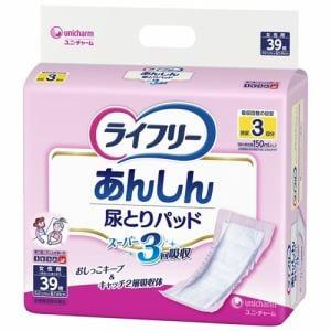 ユニチャーム(unicharm) ライフリー あんしん尿とりパッド スーパー 女性用 (39枚) 【介護衛生用品】