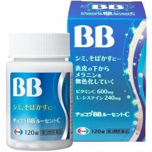 エーザイ(Eisai) チョコラBB ルーセントC (120錠) 【第3類医薬品】