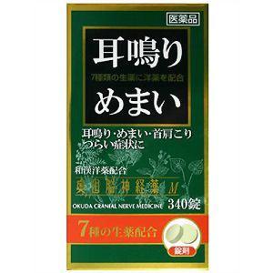 奥田製薬 奥田脳神経薬M 340錠 【指定第2類医薬品】