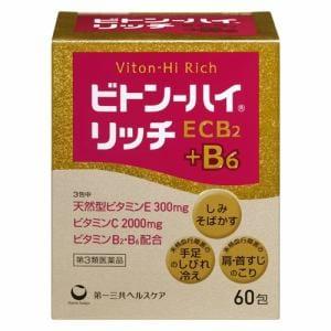 第一三共ヘルスケア ビトン-ハイ リッチ (60包) 【第3類医薬品】