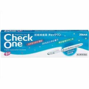 アラクス(ARAX) チェックワン 妊娠検査薬 (1回用) 【第2類医薬品】
