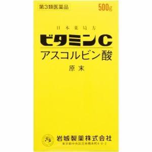 岩城製薬 イワキ ビタミンC アスコルビン酸 原末 500g 【 第3類医薬品 】