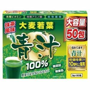 アルファ 大麦若葉の青汁 100% (3g×50包) 【健康食品】