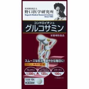明治薬品 野口医学研究所 コンドロイチン&グルコサミン 300粒 【健康補助】