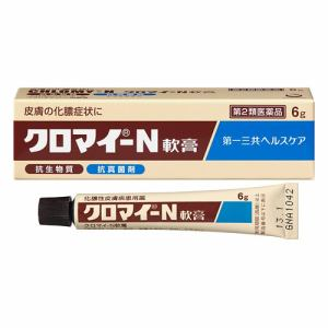 第一三共ヘルスケア クロマイ-N軟膏 (6g) 【第2類医薬品】
