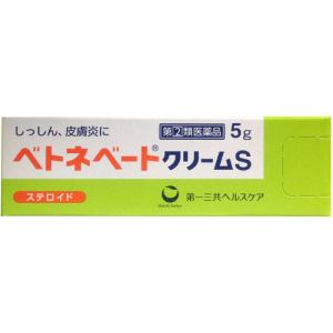 第一三共ヘルスケア ベトネベートクリームS (5g) 【指定第2類医薬品】