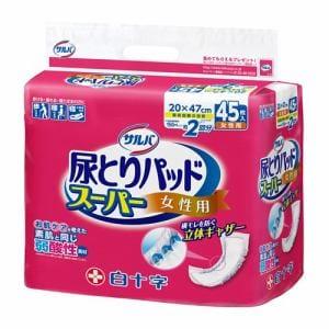 白十字 サルバ 尿とりパッドスーパー パッドタイプ 女性用 2回吸収 (45枚入) 【介護衛生用品】