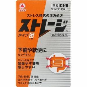 武田コンシューマーヘルスケア ストレージ タイプG (6包) 【第2類医薬品】