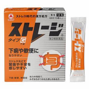武田コンシューマーヘルスケア ストレージ タイプG (12包) 【第2類医薬品】