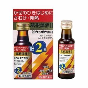 クラシエ薬品 クラシエ 葛根湯液II (45mL×4本) 【第2類医薬品】