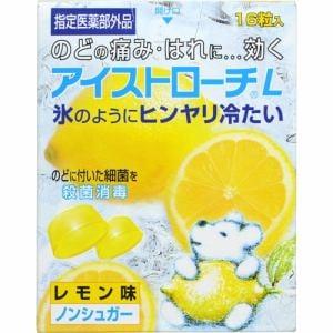 日本臓器製薬 アイストローチL レモン味 (16錠) 【医薬部外品】