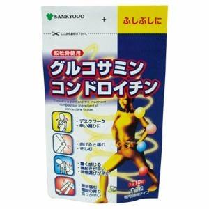 三共堂漢方 AL グルコサミン&コンドロイチン 90粒 【健康補助】