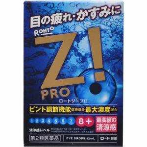 ロート製薬(ROHTO) ロートジー プロc (12mL) 【第2類医薬品】