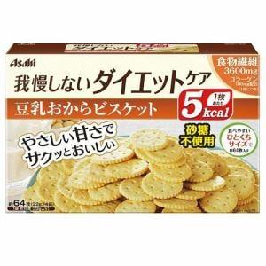 アサヒ リセットボディ 豆乳おからのビスケット 4袋 【栄養補助】