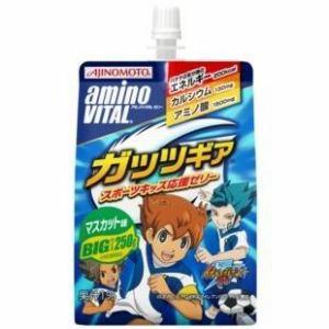 味の素(AJINOMOTO) アミノバイタル ゼリー ガッツギア マスカット 250g 【栄養補給ゼリー】