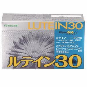 マルマン(maruman) ルテイン30 (60粒) 【健康補助食品】