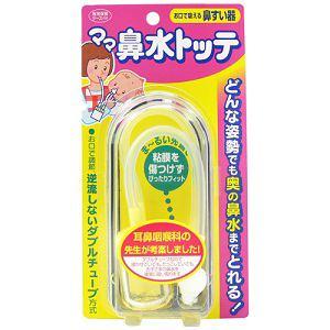 丹平製薬 ママ鼻水トッテ 【ベビー・キッズ用品】