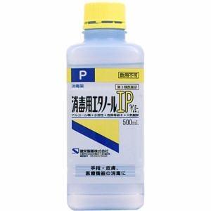 健栄製薬 消毒用エタノールIP ケンエー 500mL 【第3類医薬品】