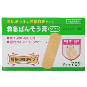 共立薬品工業 救急ばんそう膏ソフトM (70枚入) 【医療機器】