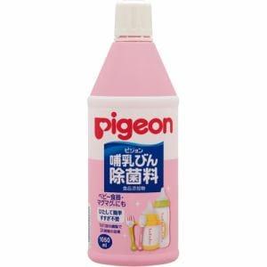 ピジョン (pigeon) 哺乳びん 除菌料 (1050mL) 【ベビー用品】