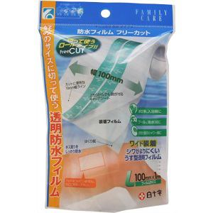 白十字 FC 防水フィルム フリーカット Lサイズ 100mm×1m 【衛生用品】