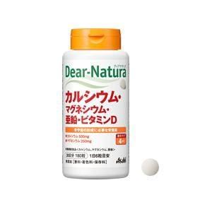 アサヒ ディアナチュラ カルシウム・マグネシウム・亜鉛・ビタミンD 180粒 【栄養機能食品】