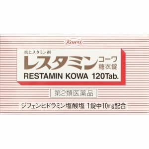 興和(Kowa) レスタミンコーワ糖衣錠 (120錠) 【第2類医薬品】