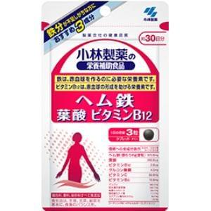 小林製薬 ヘム鉄葉酸ビタミンB12 90粒 【栄養機能食品】