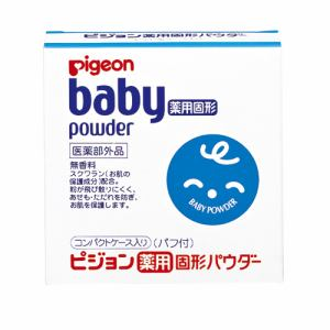 ピジョン (pigeon) 薬用固形パウダー (45g) 【医薬部外品】