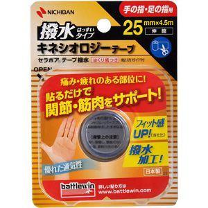 ニチバン バトルウィン セラポアテープ撥水 25mm×4.5m SEHA25F 【衛生用品】