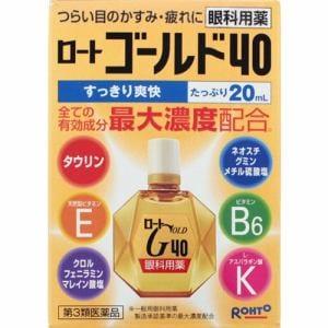 ロート製薬(ROHTO) ロートゴールド40 (20mL) 【第3類医薬品】