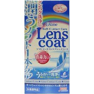アイミー ソフトコンタクトケア レンズコート 120ml 【医薬部外品】
