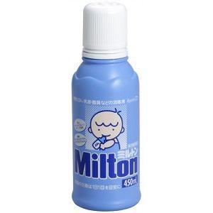 杏林製薬 ミルトン 450ml 【第2類医薬品】