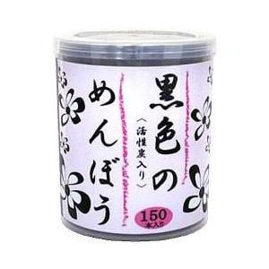 浅井商事 黒色の綿棒 150本入 【衛生用品】