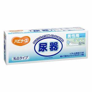 ピジョン (pigeon) ビナース 尿器 乳白タイプ (男性用) 【介護衛生用品】