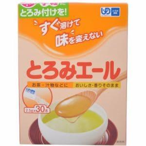 和光堂(WAKODO) とろみエール (2.5g×30本) 【介護食品】