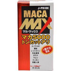 美意識(Biishiki) マカ・マックス 84粒 【栄養補助】