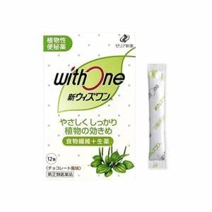 ゼリア新薬(ZERIA) 新ウィズワン 12包 【指定第2類医薬品】
