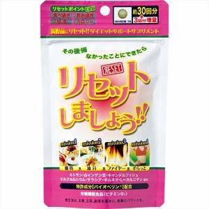 ジャパンギャルズSC リセットしましょう!! (99粒) 【栄養機能食品】