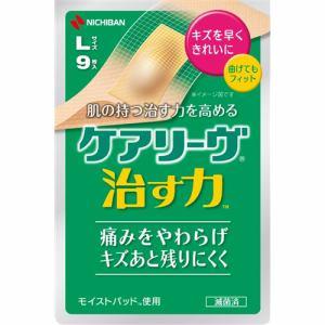 ニチバン ケアリーヴ 治す力 Lサイズ CN9L (9枚) 【医療機器】