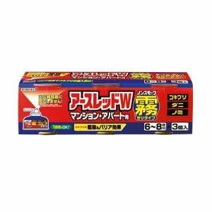 アース製薬 アースレッドW ノンスモーク霧タイプ くん蒸剤 6~8畳用 (3個入) (100mL) 【第2類医薬品】