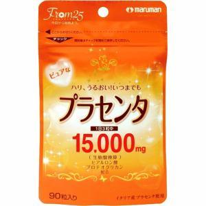 マルマン(maruman) プラセンタ15000 (90粒) 【ビューティーサポート】
